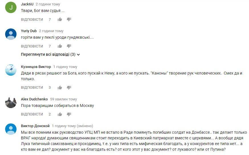 Отказ отпевать ребенка в Запорожье: в УПЦ МП поразили циничным заявлением