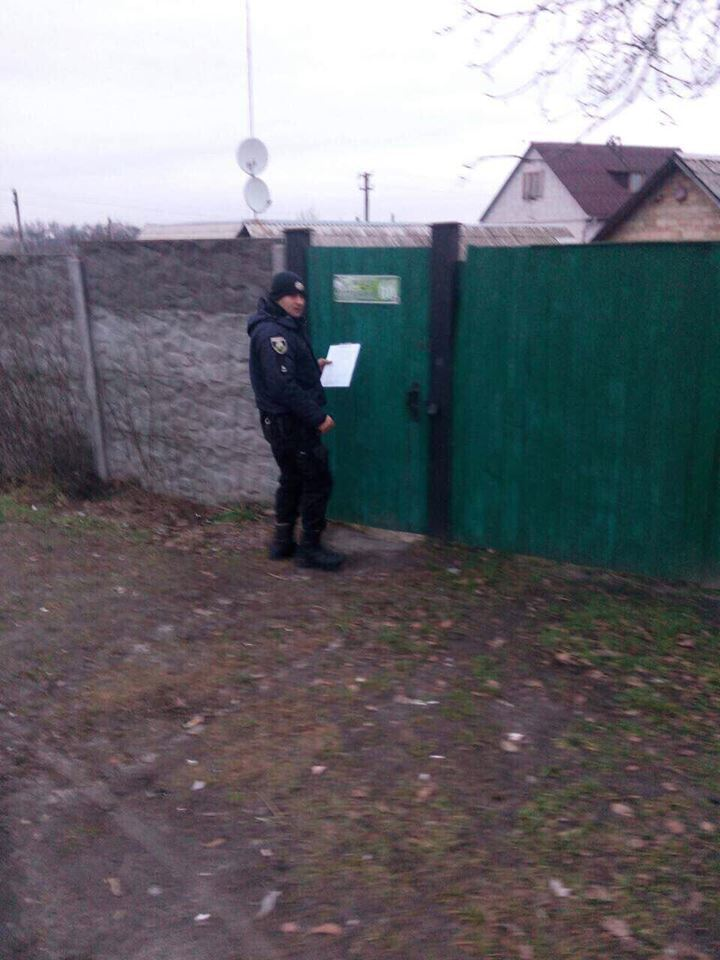 Убийство Ноздровской: у Авакова выложили демонстративные фото
