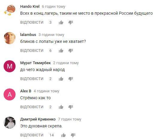 Дітей ледве не угробили: росіяни влаштували люту тисняву через дармові цукерки