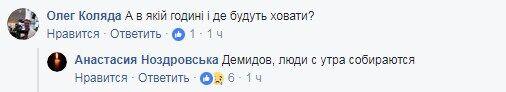 Убийство Ноздровской: стала известна дата похорон правозащитницы