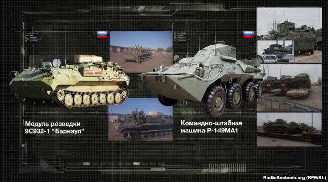 Их там нет? В сети показали главные доказательства участия РФ в войне на Донбассе
