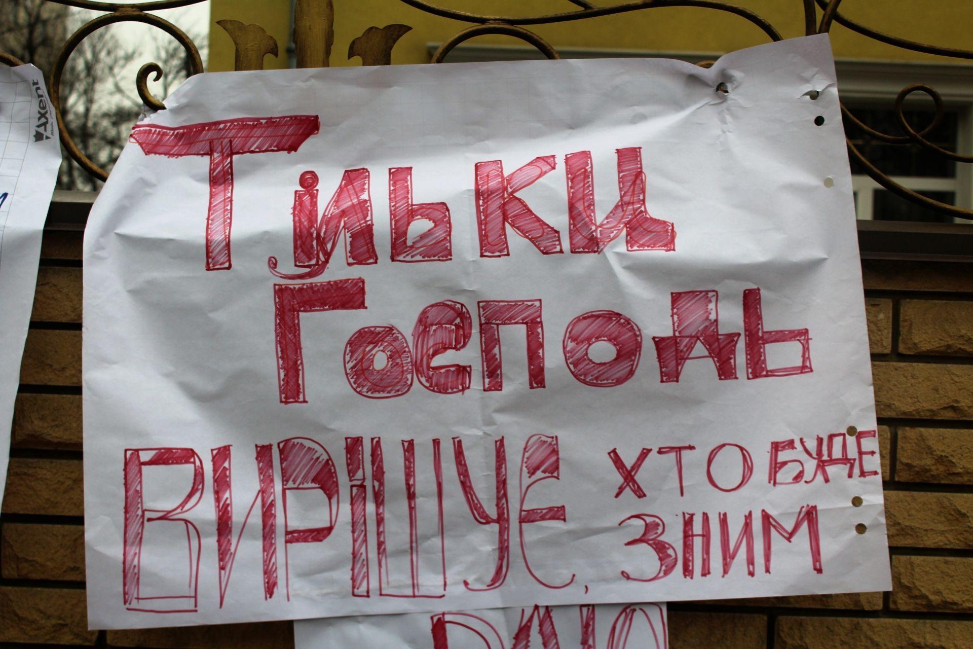 """Кубло оккупантов"": в Виннице объявили бойкот УПЦ МП"