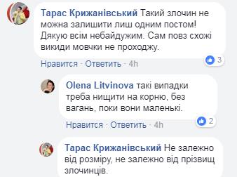 """Детская игра с """"российским"""" Крымом привела в бешенство украинцев"""