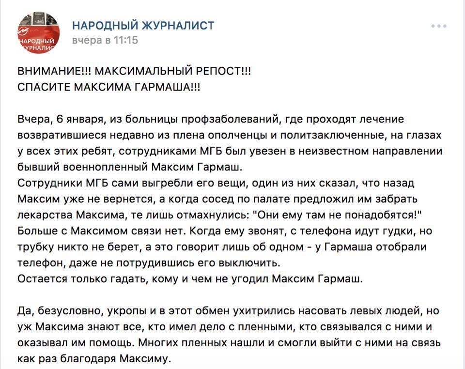 """""""Русский мир"""" встречает: стало известно, почему террористы не хотят ехать в """"Л/ДНР"""""""