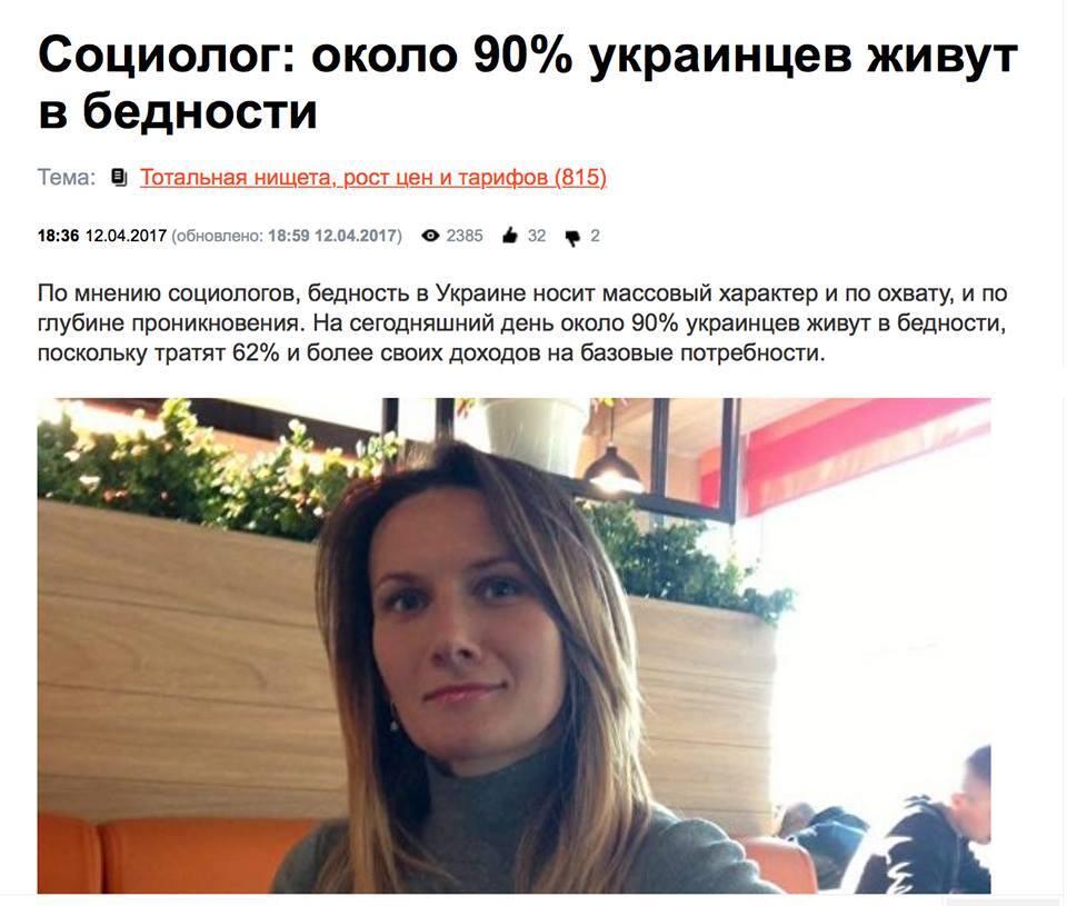 """""""Гроб, чума и кладбище"""": раскрыта очередная пропагандистка Кремля в Украине"""