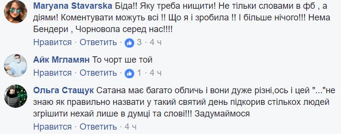 """""""Ваші банд*рівці вбивали українців"""": мережа в сказі від заяви намісника лаври"""