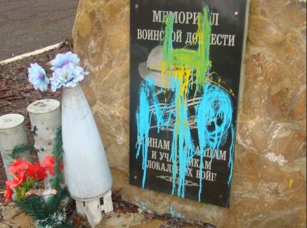 """""""Воевать нужно с орк*ми"""": на Донбассе изуродовали памятники погибшим афганцам"""