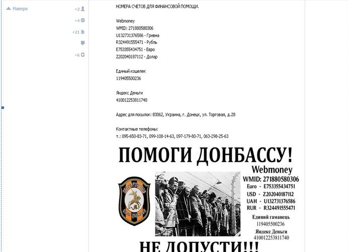 """Сепаратистские идеи и поддержка """"Л/ДНР"""": солист Львовской оперы угодил в скандал"""