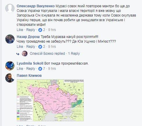 Советская оккупация Украины: в сети жестко поставили на место скандального нардепа