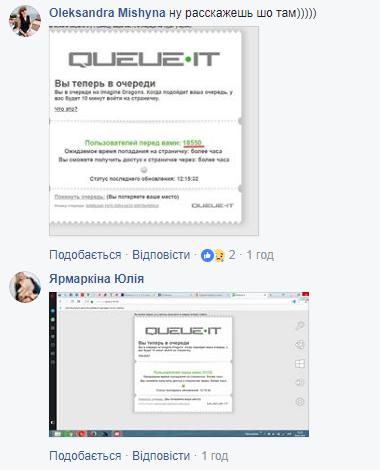 """""""Откуда столько фанатов?!"""" В Украине ажиотаж из-за концерта культовой группы"""