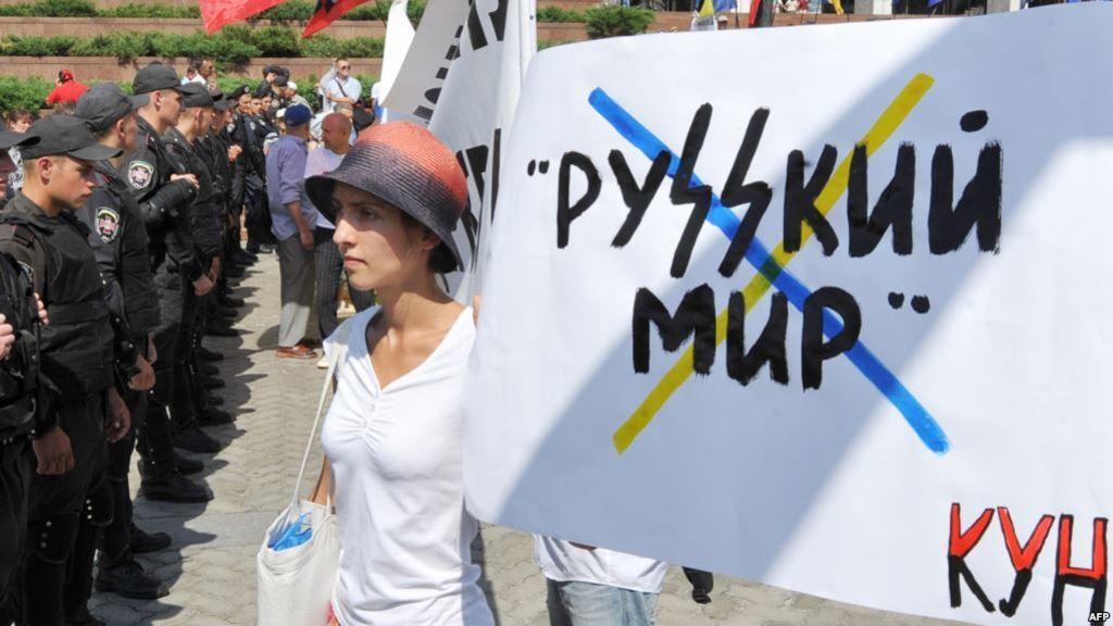 Современный ''нацизм'': как в Украине ударят по ''русскому миру''
