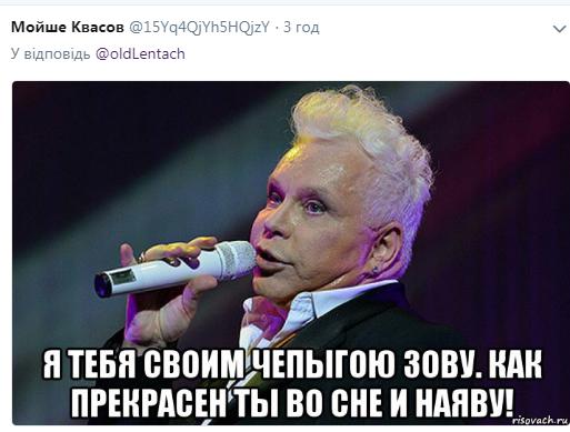 """С ним президенты не бегут"": спасителя Януковича Чепигу подняли на смех"