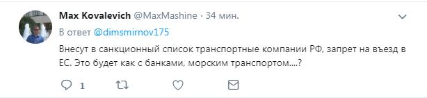 Мережа посміялася над запуском вантажівок на Кримський міст