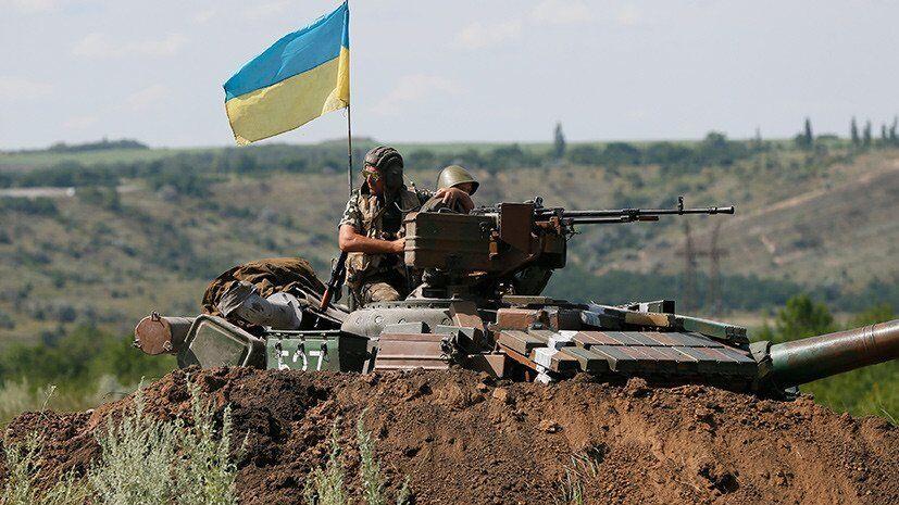 ВСУ наступает: как Украина отвоевывает Донбасс