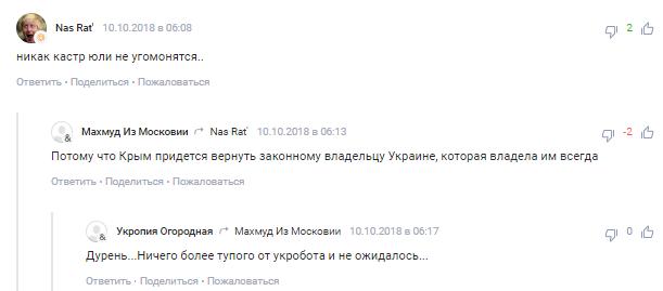 ''Еще и Одессу прокормим!'' Россиян разозлили заявления Украины в ООН