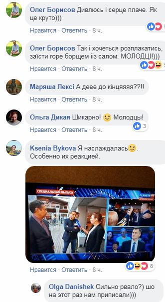 Її аж трясло: Україна красиво затролила пропагандистку Путіна в ПАРЄ