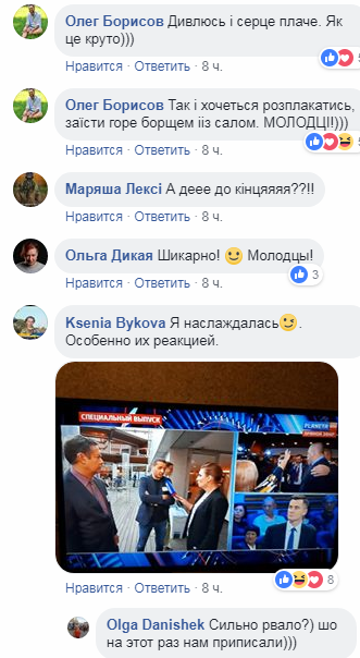 Ее аж трясло: Украина красиво затроллила пропагандистку Путина в ПАСЕ