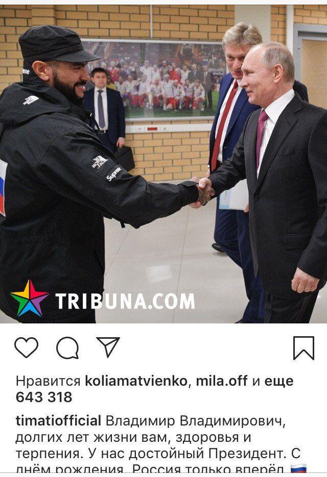 Українських футболістів розкритикували через Путіна