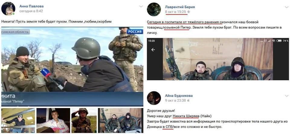 Офицер ВСУ показал убитых террористов ''Л/ДНР''