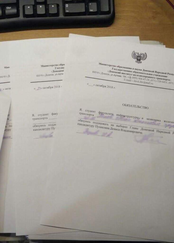 Цирк на Донбассе: кого Москва готовит на встречу с Кобзоном и Захарченко
