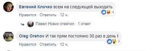 ''Не выпускал людей'': в метро Харькова произошло ЧП
