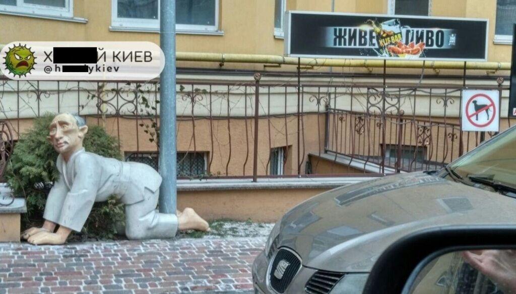 ''Главному в*тнику'': в Киеве установили необычную скульптуру с Путиным