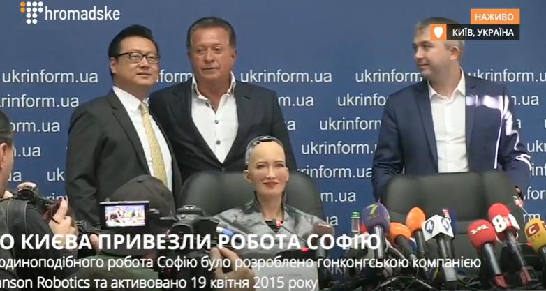 В Киев приехала самый умный робот в мире: что она говорила об Украине