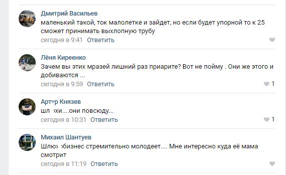 Любовь Кубарева