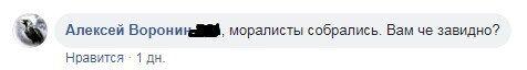 ''Моралисты собрались'': в сети возмутились из-за борделя в Каменском