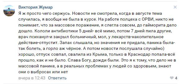 simferopolt4.png?size=630x2000
