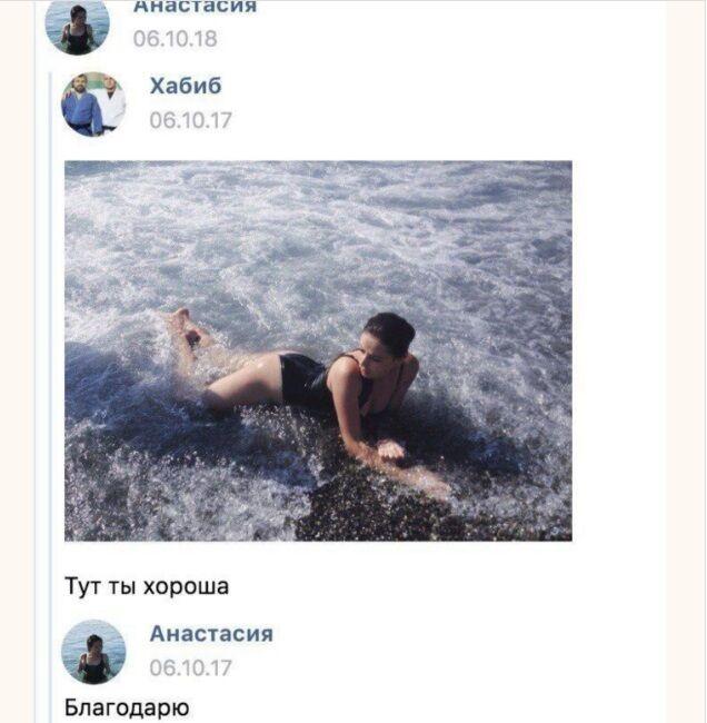 Росіянці пригрозили через відмову Хабібу
