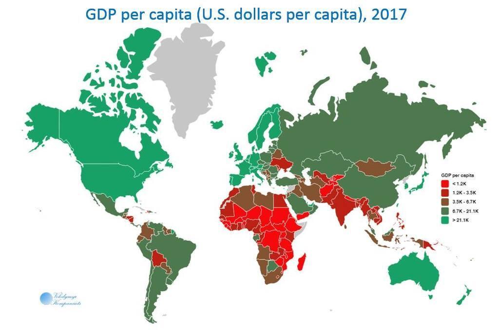 Украину признали самой бедной страной Европы: данные МВФ