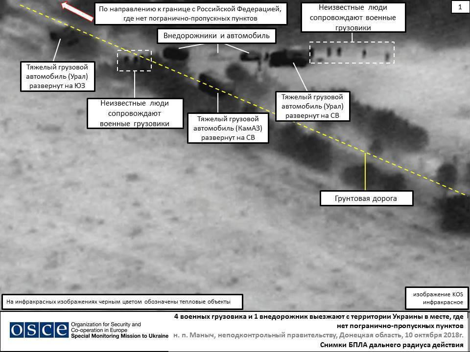 В Украину вторглась новая колона техники России с оружием: фотофакт