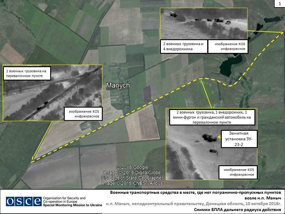 В Украину вторглась новая колонна техники РФ: фото