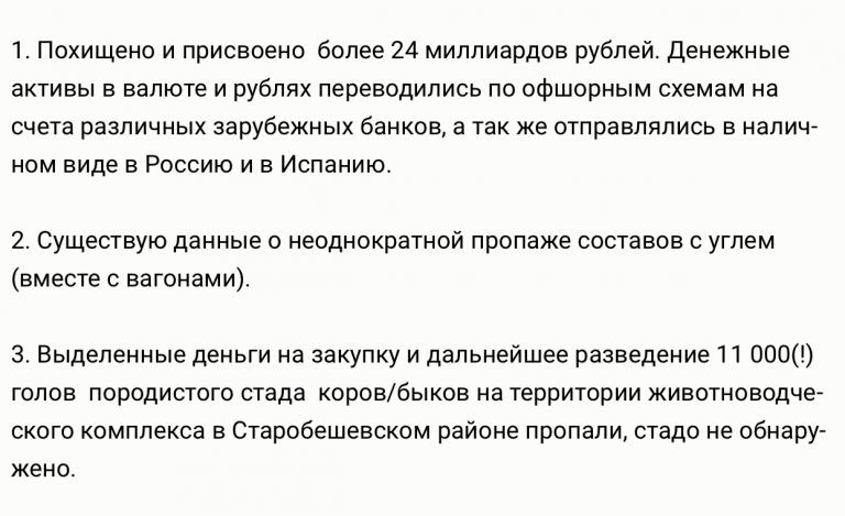 Правда вскрылась: герои ''ДНР'' оказались ворами