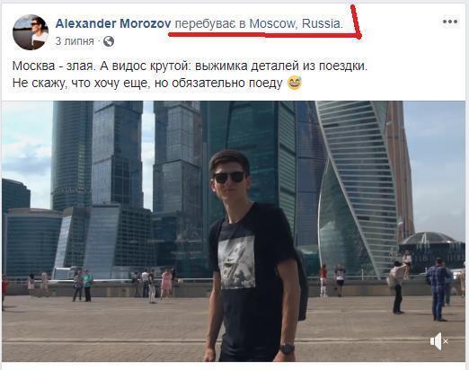 У мережі розповіли, як живе винуватець ДТП у Києві