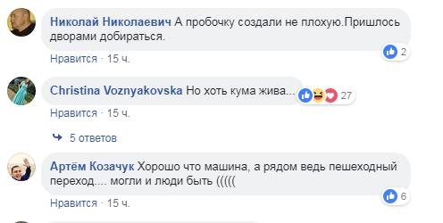 В Черновцах девушки устроили ДТП в прямом эфире