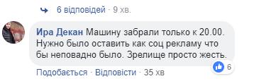 Смертельна ДТП у Києві: відео перших хвилин