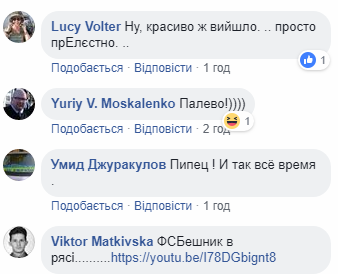 Людина патріарха Кирила жорстко прокололася