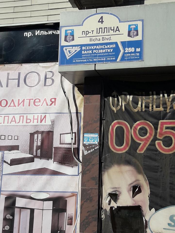 Донецкие вымираты: все, что осталось от города. Фоторепортаж