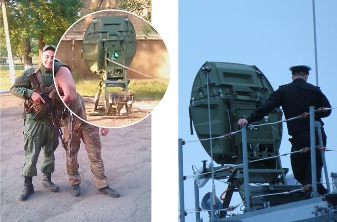 На Донбасі знайшлося новітнє озброєння РФ