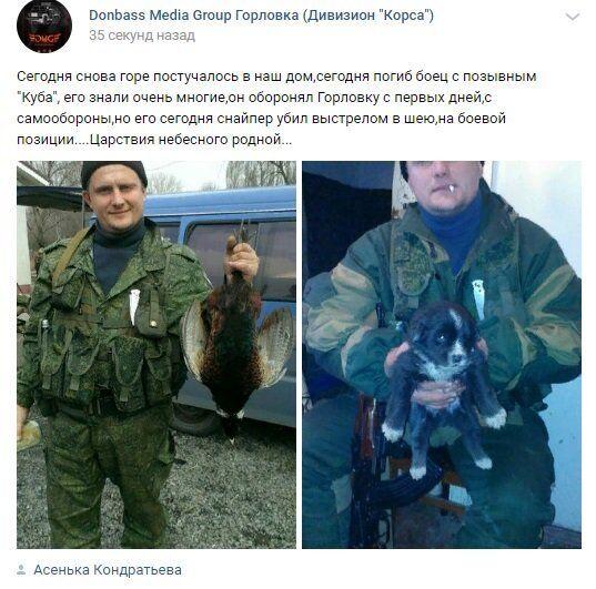 У мережі показали вбитого на Донбасі терориста