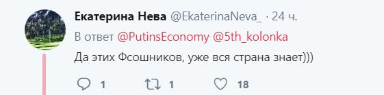 ''Гебешное шапито!'' Путин опять оконфузился с массовкой