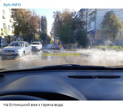 У Києві прорвало труби із гарячою водою: фото