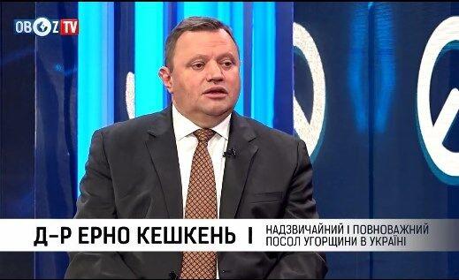 При чем здесь Россия? Конфликт выгоден украинским политикам — посол Венгрии