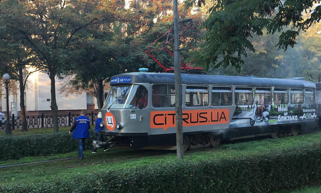 В Днепре загорелся трамвай