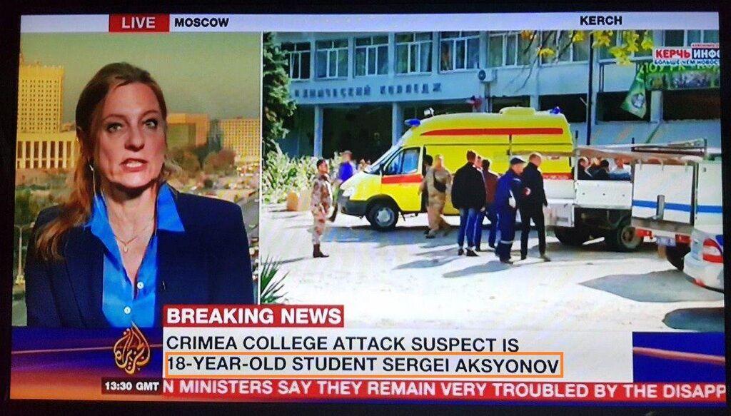Журналисты сделали странное заявление о теракте в Керчи