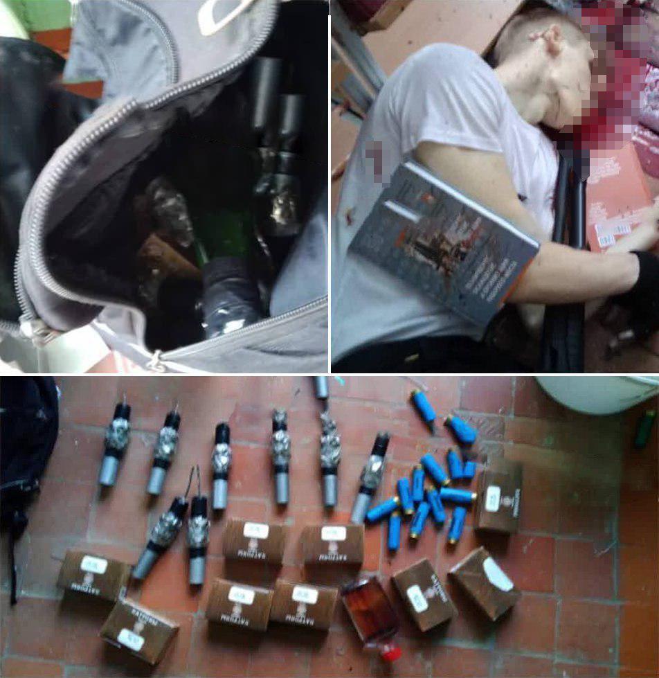 Вибухи в Керчі: з'явилося фото мертвого стрілка