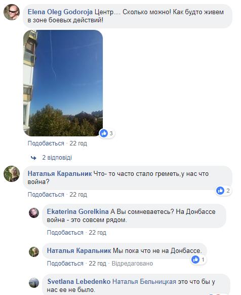 Крымчан напугали военные самолеты Путина