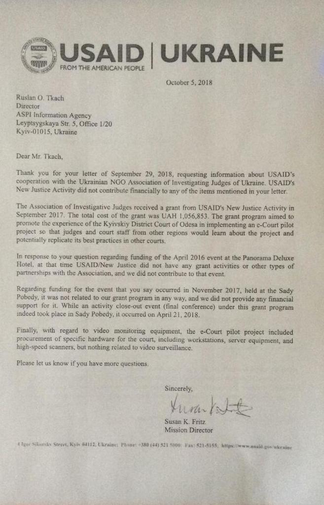 Журналістам стали відомі заплутані шляхи фінансування громадської організації судді Чванкіна